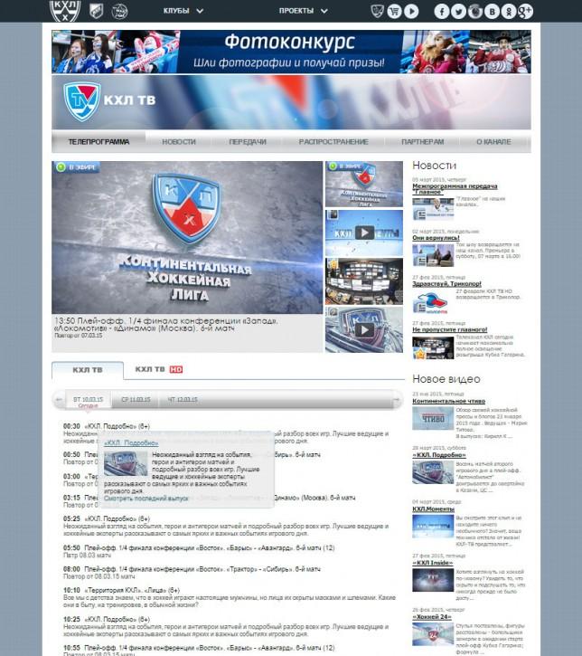 KHL-TV